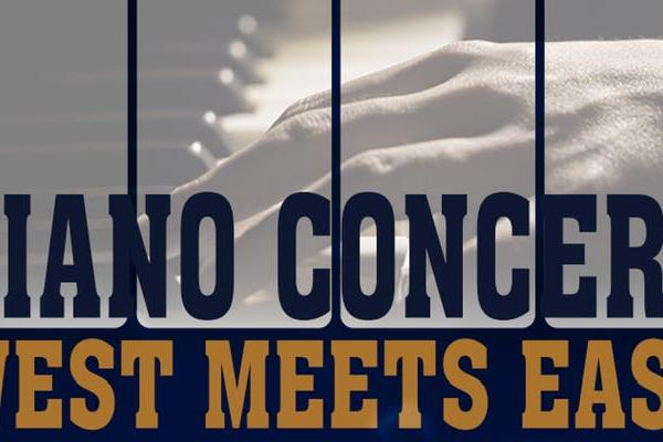 Image for the West meets East Piano Concert at the Sheldonian Theatre